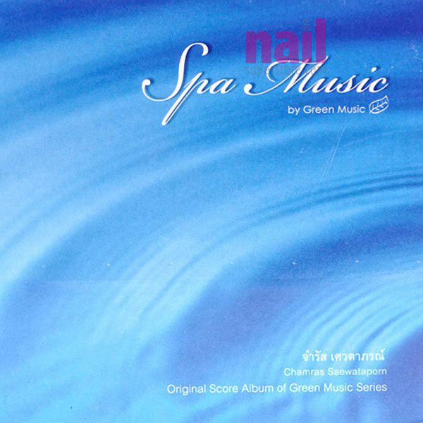 Spa Music CD | Total Spa Experience Collection