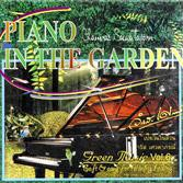 Spa-Music-CD-7c-Piano-in-the-Garden