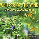 Spa-Music-CD-7c-Whisper-of-the-Wind